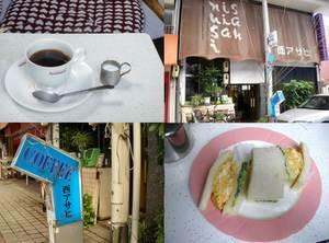 Nishiasahi_3