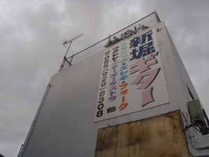 P1300031